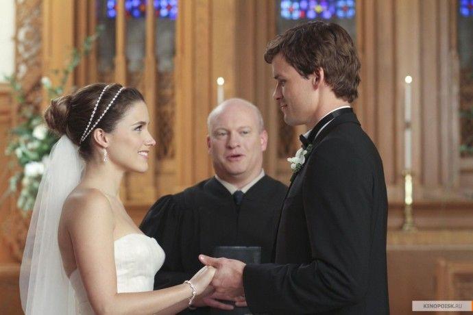 brooke-freres-scott-mariage