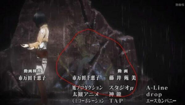 SNK Mikasa-min