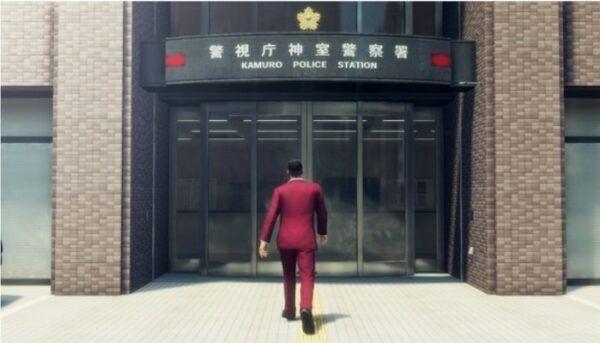 Yakuza LAD 5