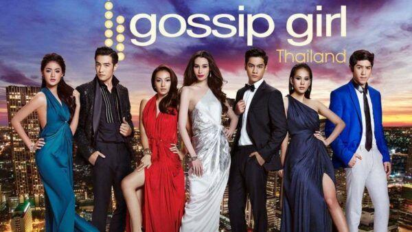 gpssip-girl-thailande-1