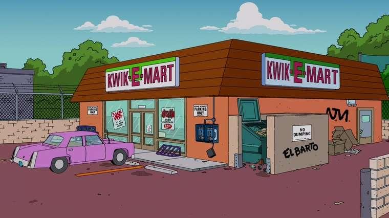 Le magasin d'Apu