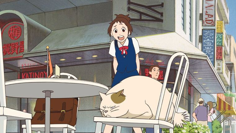 ©Studio Ghibli