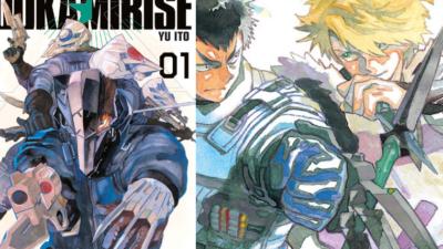 3 bonnes raisons de découvrir Ookamirise, le nouveau manga de Yu Ito